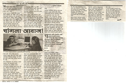 Lokprabha October 2002