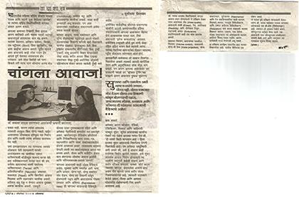 Lokprabha October 2002