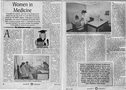 Body & Beauty Care May 1996